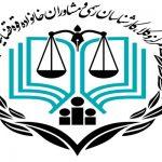 اعلام نتایج آزمون مرکز وکلای قوه قضاییه ۹۹